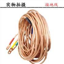 10KV高壓接地線接地棒10方銅線配電房接地線夾25