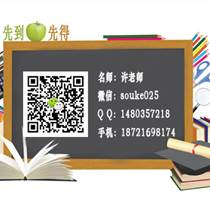 上海室内效果图培训品牌,长宁室内CAD制图培训难不难