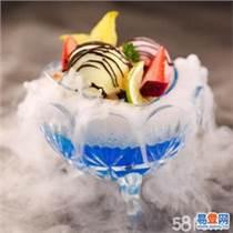 【冒烟冰淇淋加盟官网】冰淇淋冷饮加盟费/液氮冰激凌