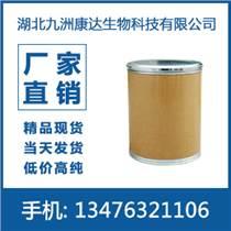 大豆磷脂原料藥