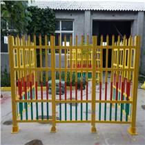 玻璃鋼絕緣安全圍欄變壓器護欄固定封閉式柵欄電力圍欄施