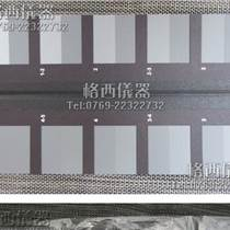 AATCC-CA02 AATCC標準褪色灰卡評定變色