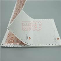 定制电脑打印纸多联无碳复写纸表格?#26412;?#21360;刷广州厂