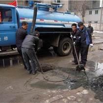 沈陽清理化糞池 沈河區疏通管道 吸污車抽糞 高壓清洗