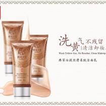 彝家女孩护肤品连锁店,洗脸护肤不可忽视的小细节