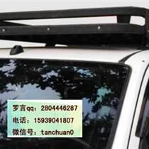 黄海N2皮卡车顶框行李筐架改装件