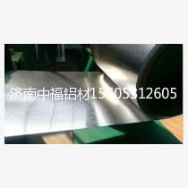 供应山东厂家现货供应用于管道外保温用的橘皮花纹铝卷