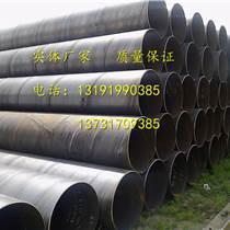 630*10螺旋钢管价格