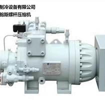 鮑斯螺桿制冷壓縮機7.5HP-150HP 福建總代理