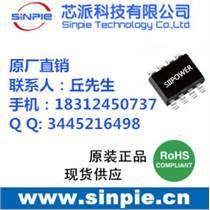臺燈調光芯片(無級+分段調光)融和微RH6616