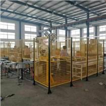 工業機器人護欄報價 機器人安全圍欄生產廠家