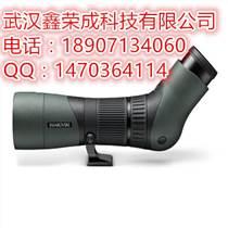 施華洛世奇望遠鏡中國總代施華洛世奇ATX/STX 2
