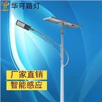 華可新款led路燈HK26-46101