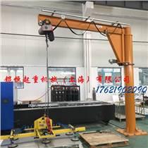 立柱式移动式折臂式KBK悬臂吊起重机墙壁吊