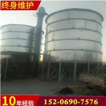汇旺机械定制养殖业用玉米钢板仓垂直提升机配套储粮仓