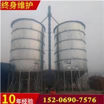 汇旺承建粮油钢板仓镀锌板钢板仓玉米小麦仓吨位可定制
