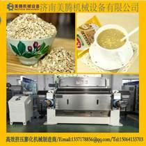 濟南美騰設備即食營養蛋白早餐谷物燕麥片生產線