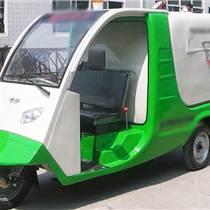 軒豐環衛 多功能垃圾車