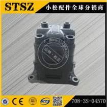 现货供应小松PC56-7原厂先导泵总成进口品质