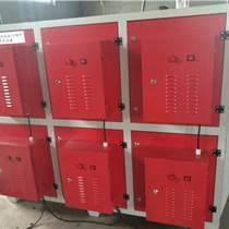 低温等离子空气净化器的净化装置