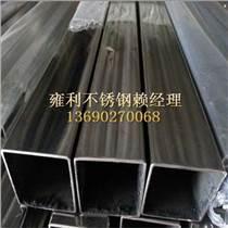 佛山304不锈钢方管报价 厂家批发价 4×4*0.4