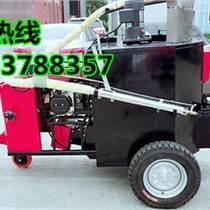 金华?#22411;?#25346;式沥青胶补缝机  牵引式沥青路面填缝机价格
