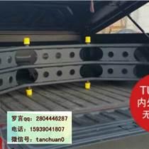 丰田坦途皮卡车后车斗围栏内置挡板改装不打孔