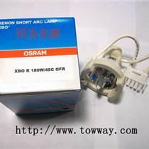 歐司朗OSRAM XBO R 180W/45C/45