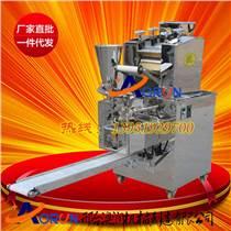 最先进的仿手工水饺机小型包饺子机大型水饺机器商用全自