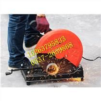 鑫宏J2GB-400型材切割機全網折扣價 異型鋼管切