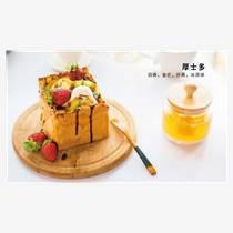广州西点甜品品牌店,满记甜品打造健康甜品