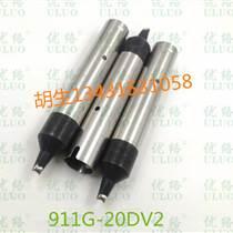 911G-20DV2自動焊錫機器人烙鐵頭