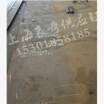 Q420D低合金高强度结构钢上海供应