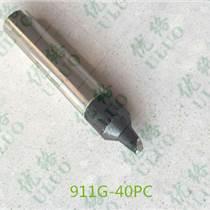 911G-40PC自動焊錫機器人烙鐵頭