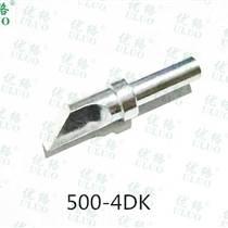 500-4DK太陽能板拖焊烙鐵頭