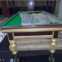 北京专业供应出售二手全新台球桌 质量优良物超所值