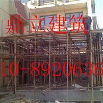 北京鋼結構閣樓搭建公司