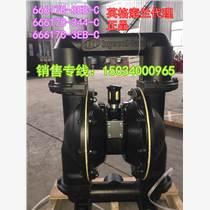 山西晉中BQG355/0.2英格索蘭氣動風動隔膜泵