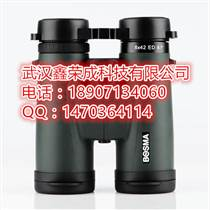 旅游望远镜博冠鸿鹄8X42博冠望远镜广东总经销