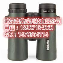 博冠望远镜湖北实体店博冠睿丽II10x42双筒望远镜