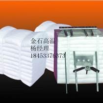 廣西隧道窯吊頂專用標準型保溫棉
