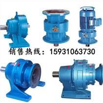连云港XWJA1.5-3-71减速机环保辅助传动厂家