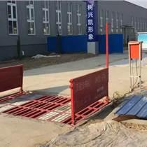 南宁工地洗车机厂家直销热卖批发