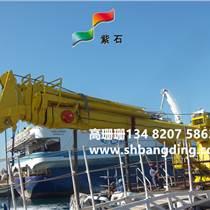 紫石ZISHI公務船用折臂吊機gao33