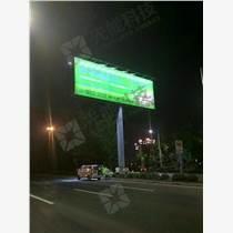 太陽能LED廣告燈