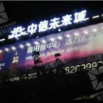 免拉電0電費廣告牌太陽能LED燈