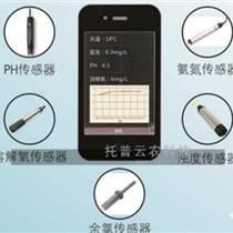 水质在线自动监测仪,水质在线自动监测仪用途