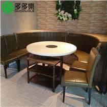 圆形大理石火锅桌椅卡座沙发深圳厂家定制直销