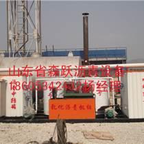供应乳化沥青生产设备