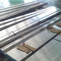 國標5052氧化鋁排沖孔